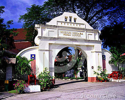 Arch at National Museum Editorial Stock Photo