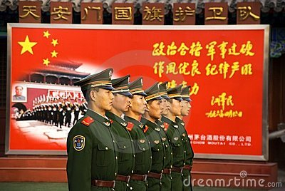 Armed escorts in Forbidden City Editorial Photography