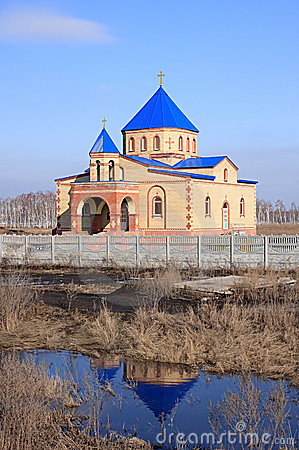 Armenian church.