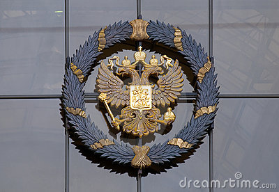The arms of the Russian Federation