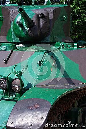 Army Tank Turret