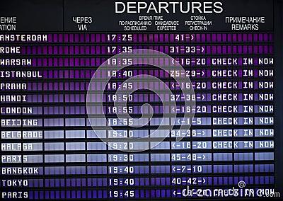 Arrival/Departure Board