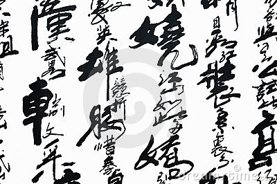 Art of Chinese handwriting