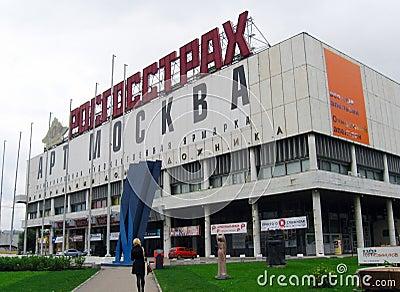 Art Moscow 2013 international art fair banner Editorial Image