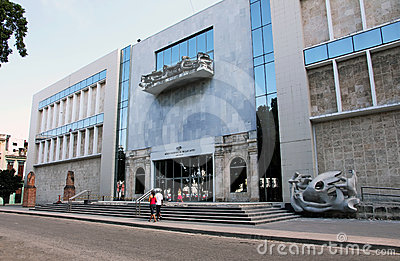 Art Museum in Cuba Editorial Stock Image