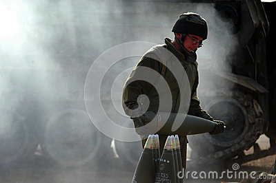 Artillery Corps - Israel Editorial Stock Image