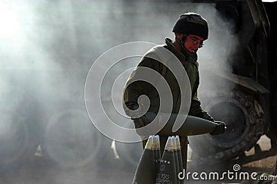 Artillery Corps - Israel Editorial Stock Image
