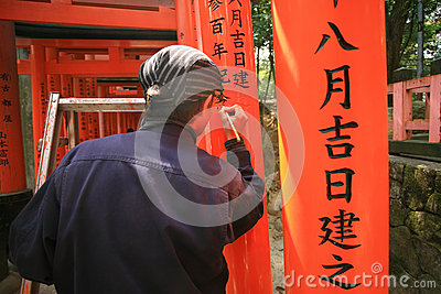 Artist writes donated name on torii gates Editorial Stock Photo