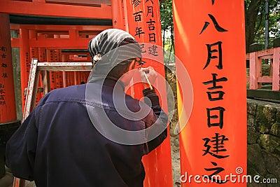 Artist writes donated name on torii gates Editorial Stock Photo