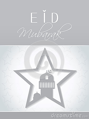 Artistic religious colorful background of Muslim community festival Eid Mubarak concept.