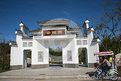 Asia China, Wuqing, Tianjin, Green Expo,Landscape architecture, decorated archway, white walls and gray tiles Editorial Stock Photo