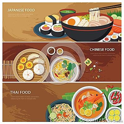 Free Asia Street Food Web Banner , Thai Food , Japanese Food Stock Photos - 53540113
