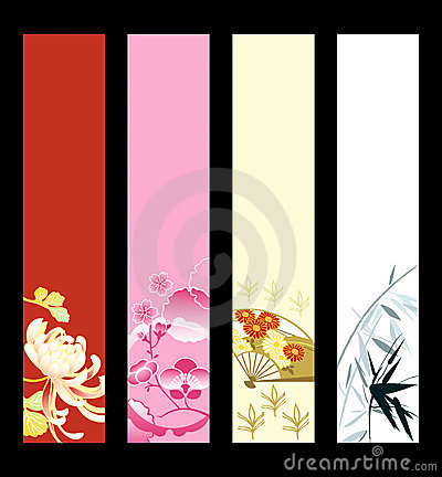 Free Asian Art Banners Royalty Free Stock Image - 14203346