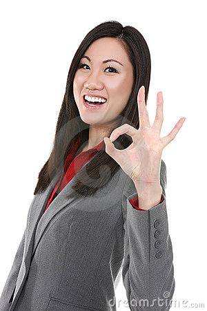 Free Asian Business Woman Stock Image - 7686121
