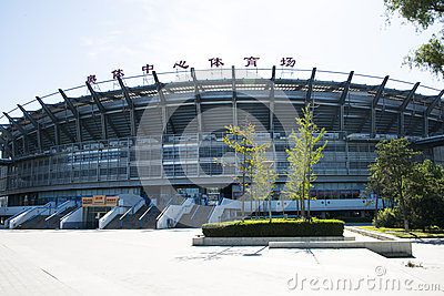 Asian China, Beijing Olympic Sports Center