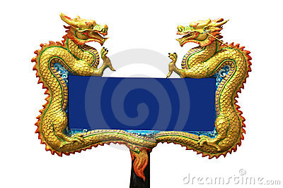 Asian dragon blank sign
