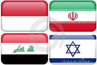 Asian Flag Buttons: Indonesia, Iran, Iraq, Israel