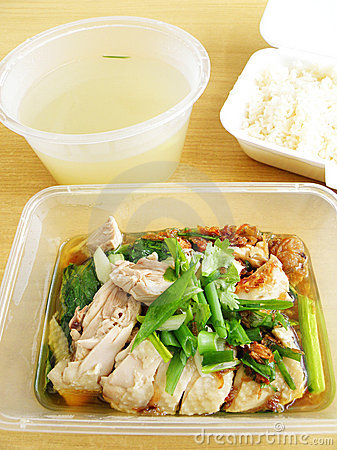 Asian food chicken rice