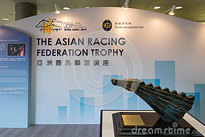Asian Racing Federation Trophy Editorial Stock Photo