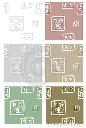 Asian seamless background pattern with hieroglyph