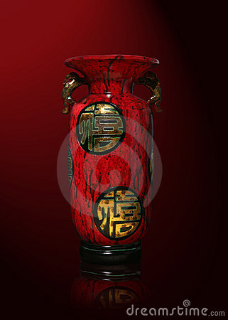 Free Asian Vase Royalty Free Stock Image - 1018076