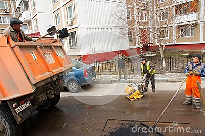 Asphalt covering Editorial Stock Image