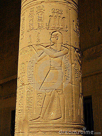 Free Aswan, Egypt: Temple Of Isis At Philae Island Royalty Free Stock Photography - 23251237