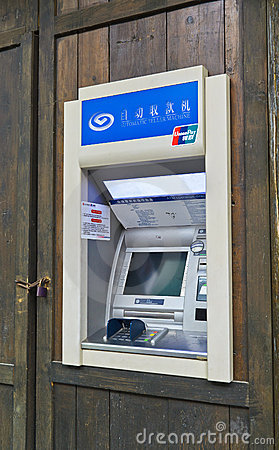 ATM machine Editorial Photo