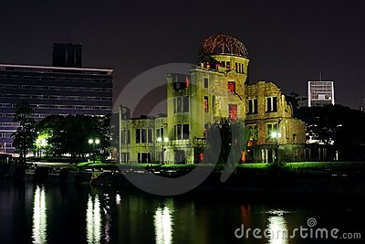 Atomic Bomb Dome (Genbaku Dome) at night