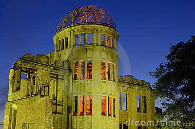 Atomic Dome Royalty Free Stock Image - Image: 20458256