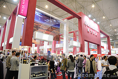 Australian wines pavilion Editorial Photo