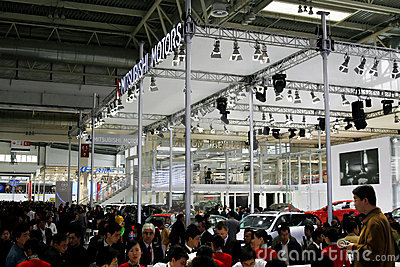 Auto China 2008 Editorial Photo