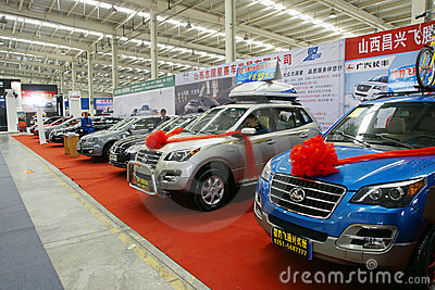 Auto Expo Editorial Photo