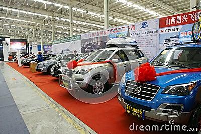 Auto Expo Editorial Photo