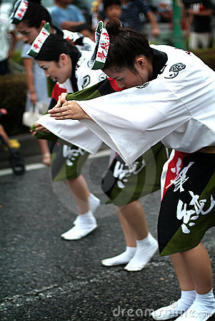 Awa Dance /Awa Odori Editorial Photo