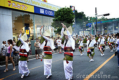 Awa Dance /Awa Odori Editorial Image
