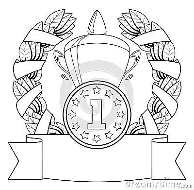 The award. 1-st position.