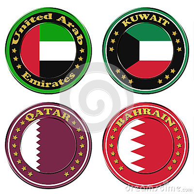 Award with the symbols of UAE, Kuwait, Qatar