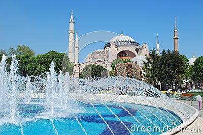 Aya Sofya Museum Royalty Free Stock Photos - Image: 33030978
