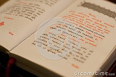 A Bíblia ortodoxo