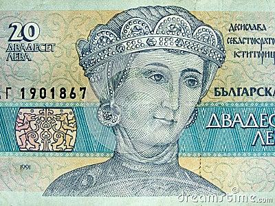 Búlgaro 20 levs
