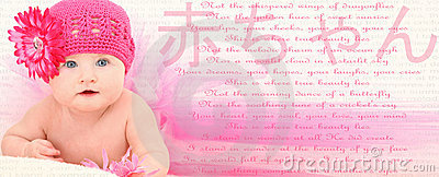 Baby in Pink with Poem