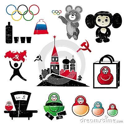 Back to USSR design elements