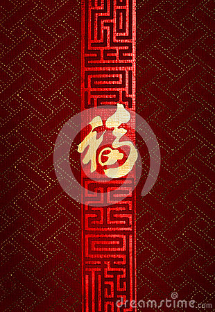 Background for Chinese New Year