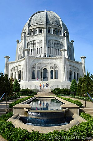 Free Bahá`í House Of Worship Stock Image - 106610431