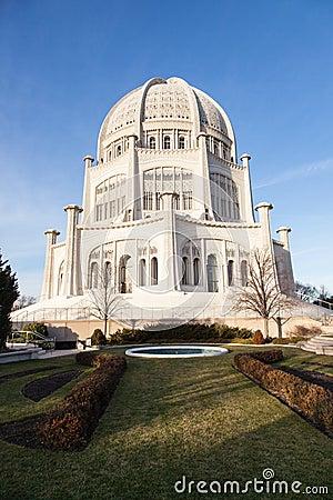 Free Bahá í House Of Worship Stock Images - 29065284