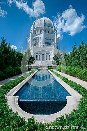Free Baha I Temple House Of Worship Royalty Free Stock Photos - 34910568