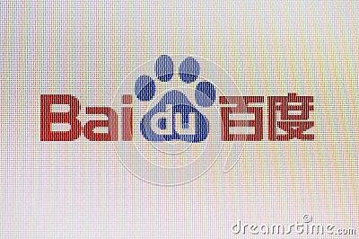 Baidu Editorial Photo
