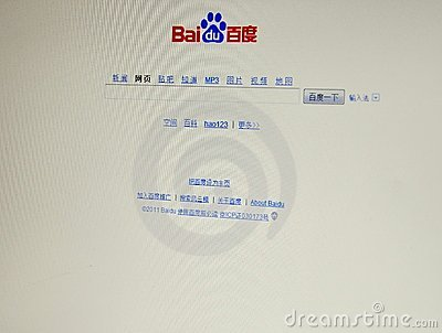 Baidu website Editorial Photography