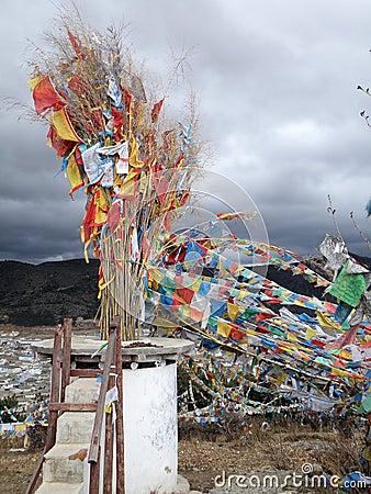 Baiji-si Editorial Stock Image